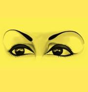 Olhos de Tia Neiva